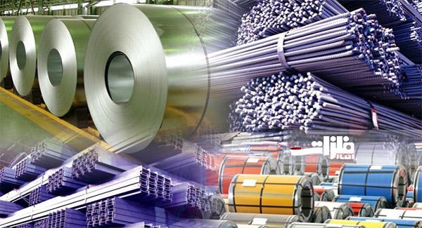 یک میلیون و ۶۷۶ هزار تن فولاد و سنگآهن در بورس کالا معامله شد