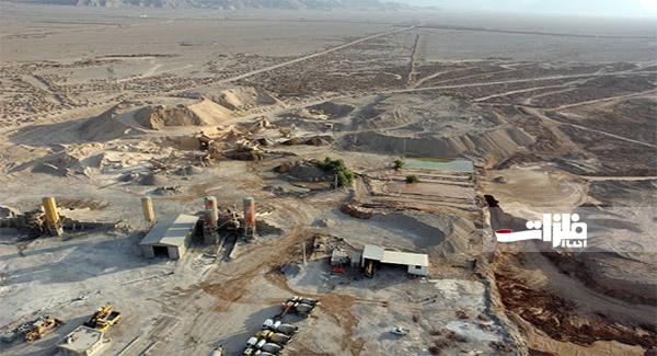 واگذاری محدودههای معدنی بلوکهشده از طریق مزایده عمومی