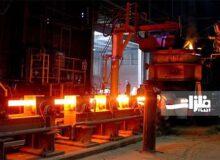 طرح فولاد روهینا جنوب گامی بلند در تولید و صادرات فولاد