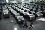 رشد ۲ درصدی صادرات ورق گرم فولادی