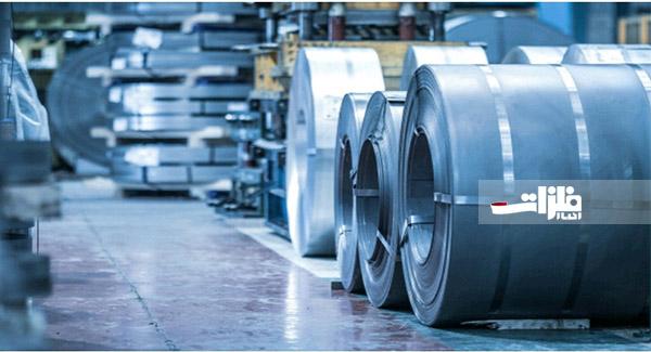 ۲۴۵ هزار تن فولاد در بورس کالا عرضه شد