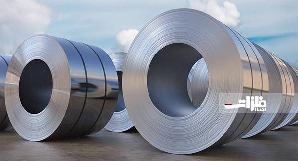 کاهش خروج ارز با تولید ورقهای فولادی داخلی