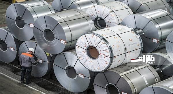 دادوستد ورقهای فولادی در بورس کالا
