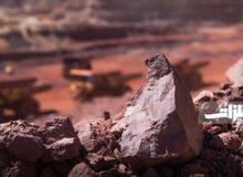 ۳۰۰ هزار تن سنگآهن کلوخه و دانهبندی در بورس کالا معامله شد