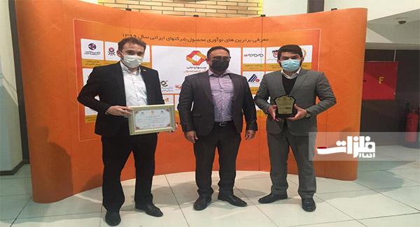 انتخاب محصول جدید فولاد اکسین به عنوان محصول برتر ایرانی