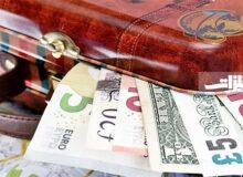 اعلام نرخ رسمی ۴۶ ارز در تابلوی بانک مرکزی
