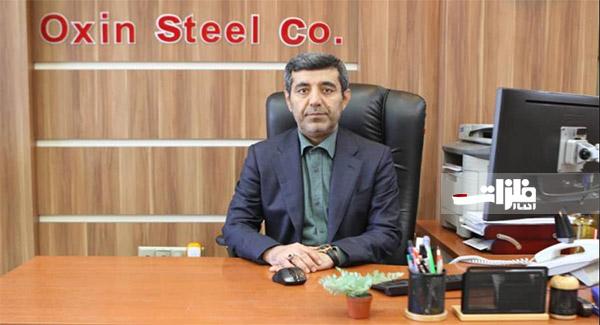 فولاد اکسین، تنها تولیدکننده ورق API در خاورمیانه