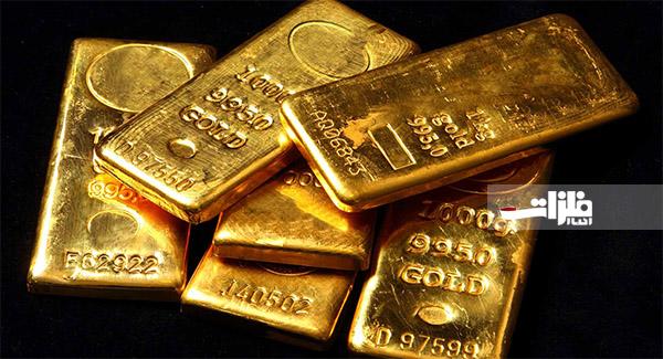 ۲۰ کیلوگرم شمش طلا در بورس کالا عرضه شد
