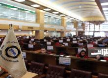 ۳۶۷ هزار تن انواع کالا در بورس کالا معامله شد