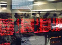 بازخرید سهام راهی برای احیای بازار سرمایه