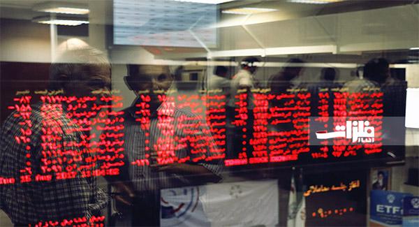 بازخرید سهام، راهی برای احیای بازار سرمایه