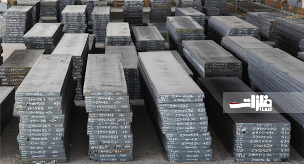 تولید عریضترین تختال در فولادمبارکه
