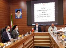 برگزاری آیین معارفه مدیرعامل فولاد خوزستان