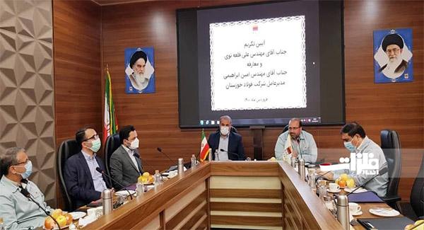 مراسم معارفه مدیرعامل جدید فولاد خوزستان برگزار شد