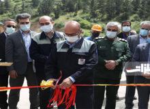 واگذاری معادن زغالسنگ سوادکوه به ذوبآهن اصفهان