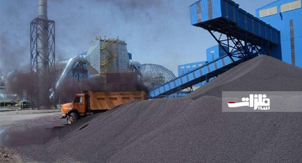 رشد ۵ درصدی تولید کنسانتره سنگآهن شرکتهای بزرگ کشور