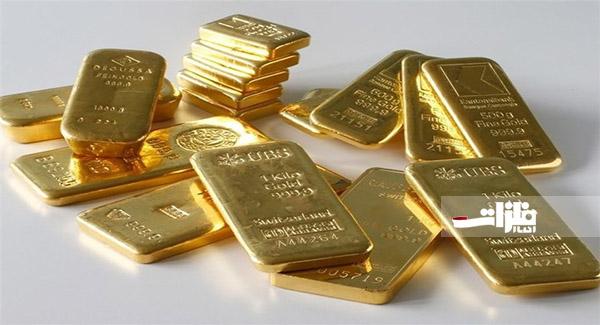 دعوت از سرمایهگذاران برای احداث کارخانه تولید شمش طلا