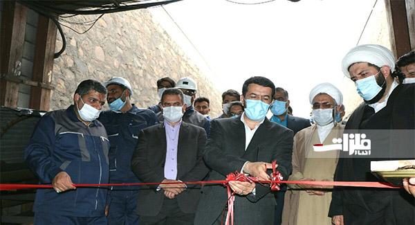 آغاز بهرهبرداری از معدن زغالسنگ پروده طبس