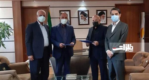 امضا توافقنامه طرح ملی فولاد قشم