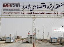 ساخت نیروگاه غدیر لامرد تا پایان اردیبهشت آغاز میشود