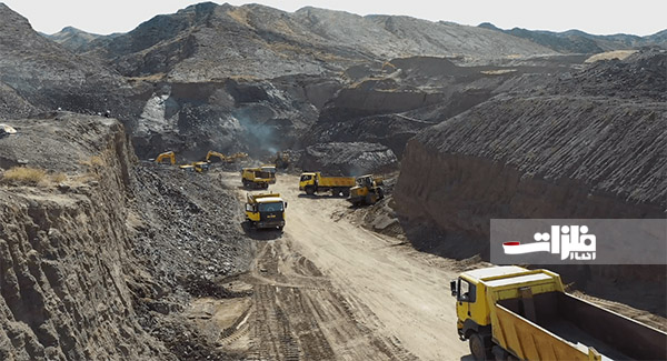 سرمایهگذاری دو هزار میلیارد ریالی در معادن خراسان رضوی