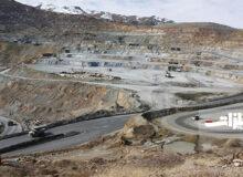 حمایت همهجانبه استرالیا از معدنکاری