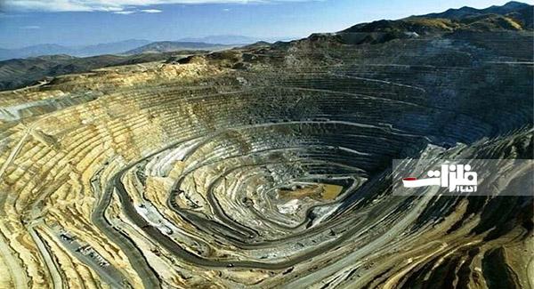 هیرد در یک قدمی تولید شمش طلا