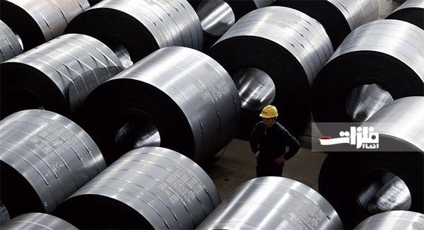 داد و ستد ۱۳۵ هزار تن ورق فولادی در بورس کالا