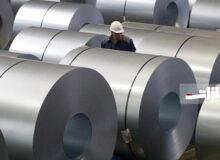 ۶۶ هزار تن ورق فولادی در بورس کالا عرضه شد