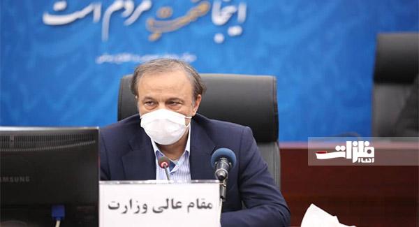 وزارت صمت برای تحقق شعار سال بستههای پیشنهادی خود را ارائه کرد