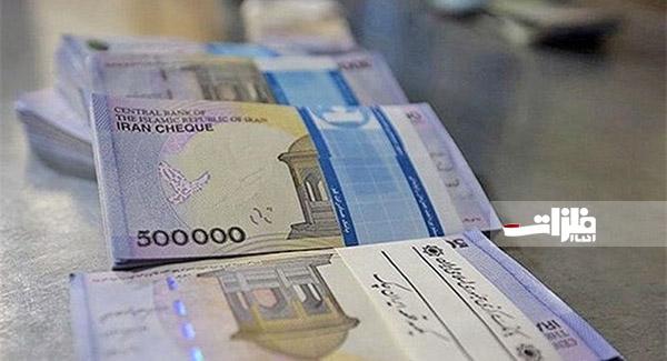 پرداخت تسهیلات به ۱۳۱ واحد صنعتی در کردستان