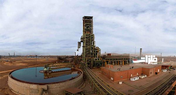 برگزاری مناقصه پوششهای بیمهای شرکت آهن و فولاد گلگهر