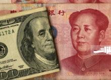 یوان جایگزین دلار نیست