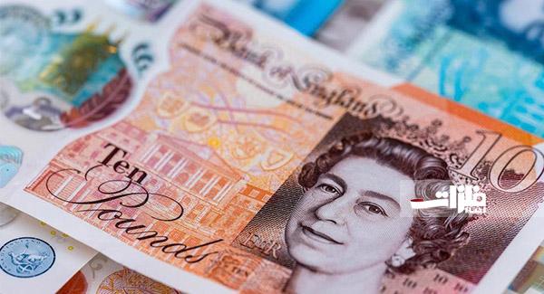 کاهش نرخ رسمی ۹ ارز