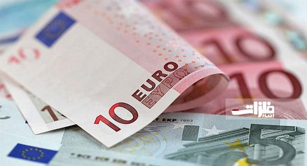 افزایش نرخ رسمی ۱۵ ارز