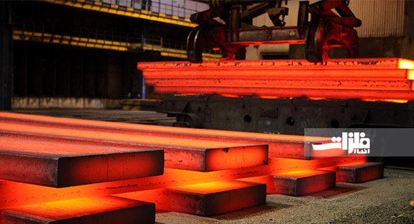 گره زیرساختها، چالش توسعه صنعت فولاد