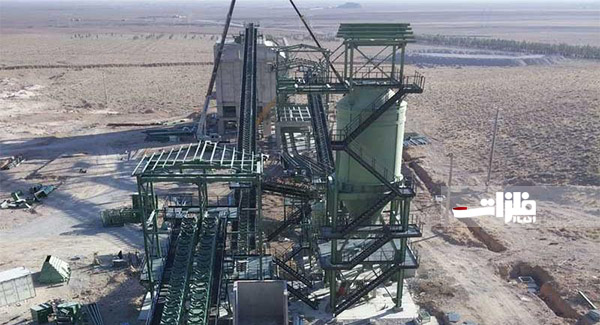افزایش بهرهوری در واحد فنی و تعمیرات شركت فولاد سنگ
