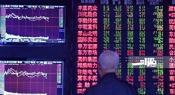 افزایش سهام آسیا اقیانوسیه
