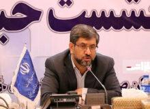 وجود ۳۰ تن ذخیره طلا در سیستان و بلوچستان