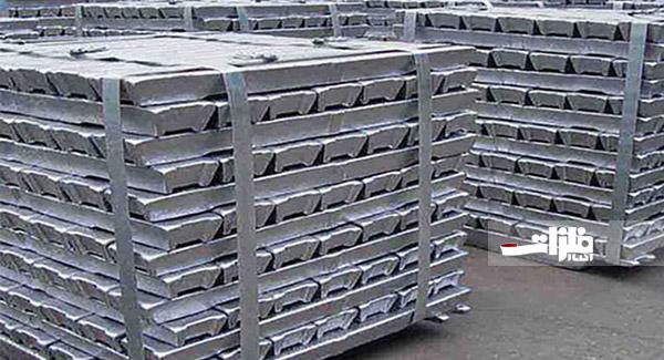 افزایش ۳۶ درصدی تولید شمش آلومینیوم