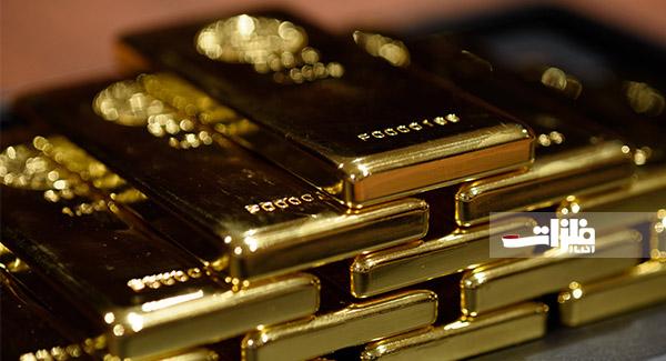 طلا بر روی سُرسُره کاهش قیمت
