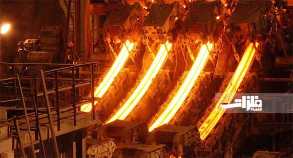 رشد ۹٫۶ درصدی تولید فولاد خام