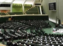 قدردانی نمایندگان مجلس شورای اسلامی از وزیر صمت