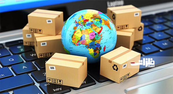 مجوزهای صادره در حوزه تجارت الکترونیک
