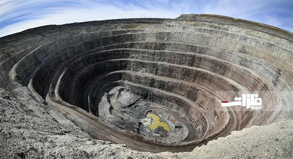 ۱۵ معدن در چهارمحال و بختیاری فعال میشود