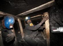 افزایش ۲۰ برابر حقوق دولتی معادن زغالسنگ
