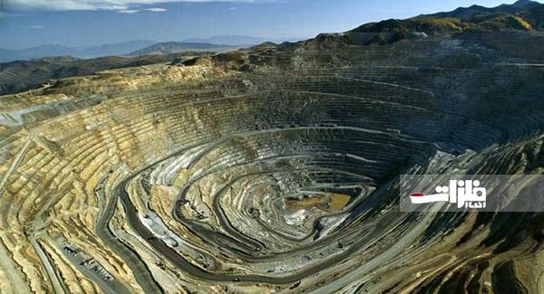 ۱۲۰ معدن راکد و غیرفعال در آذربایجان غربی