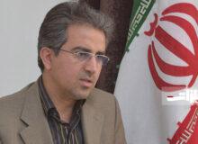 یزد، صدرنشین در تنوع مواد معدنی