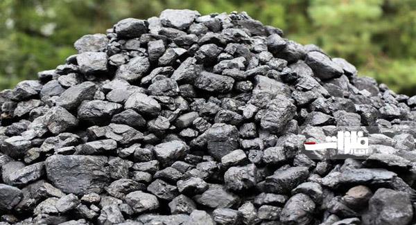 نخستین عرضه کنسانتره سنگآهن چادرملو بر روی تابلو بورس