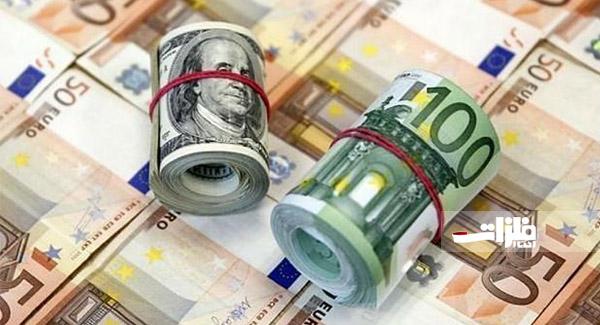 کاهش نرخ رسمی ۱۲ ارز